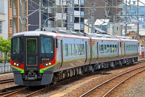 JR四国 2700系気動車 2708+2764+2760 「うずしお」