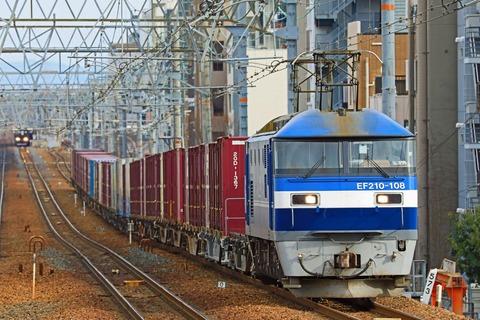 JR貨物 EF210-108号機 新塗色