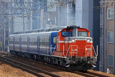 JR西日本 DD51-1192号機牽引 12系客車5両「網干訓練」