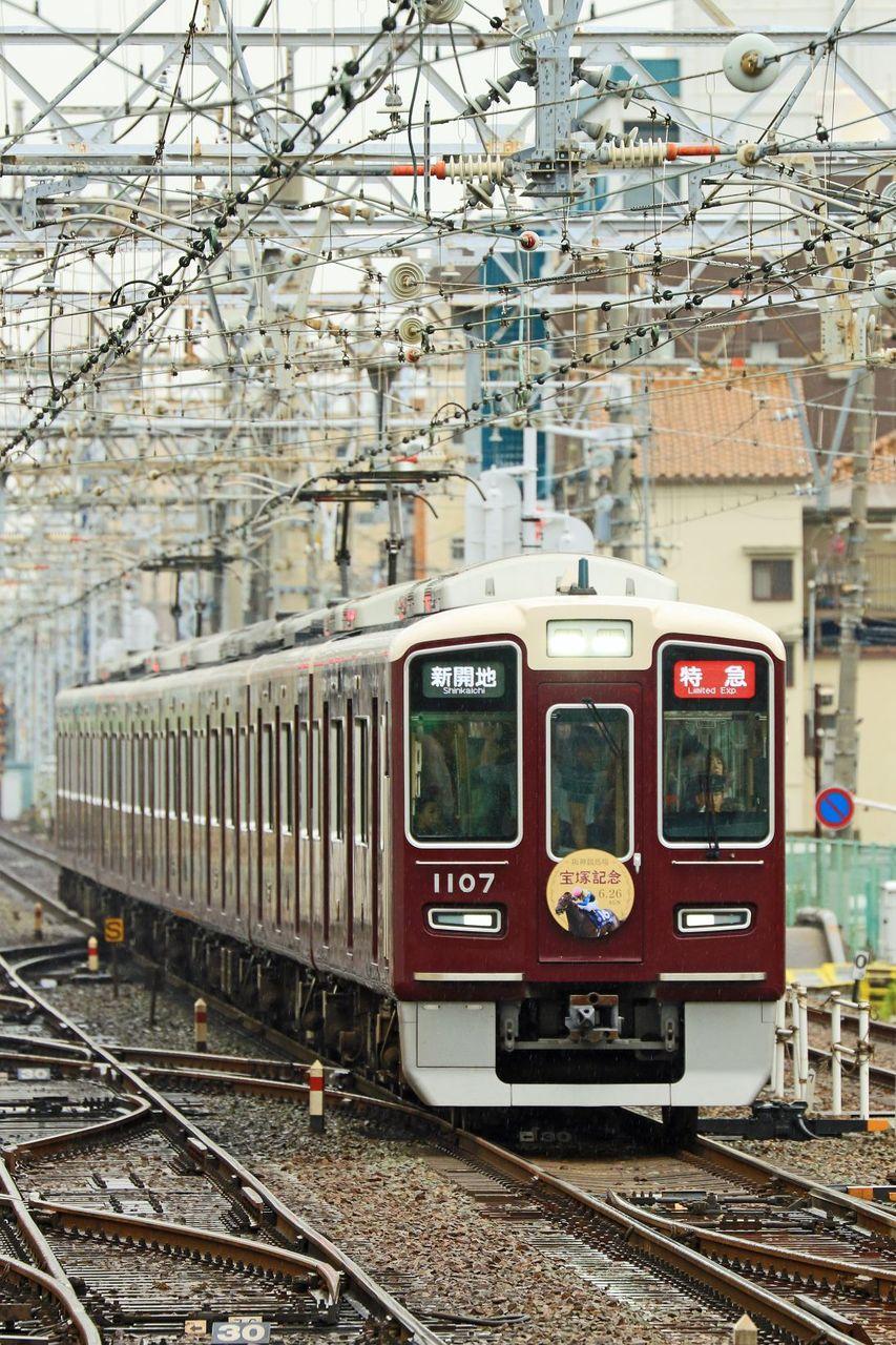阪急電鉄 1000系1007F 「阪神競馬場・宝塚記念」HM掲出編成