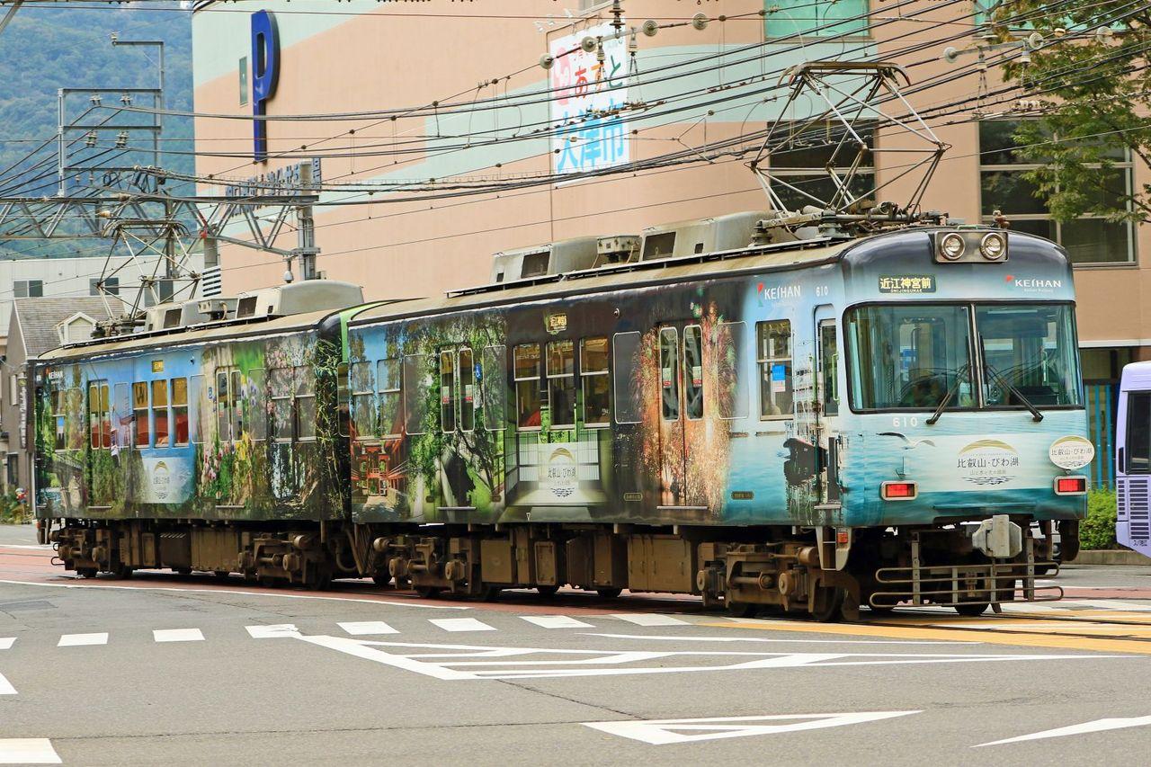 京阪電気鉄道 大津線600形609F「比叡山・びわ湖 山と水と光の廻廊」ラッピング編成