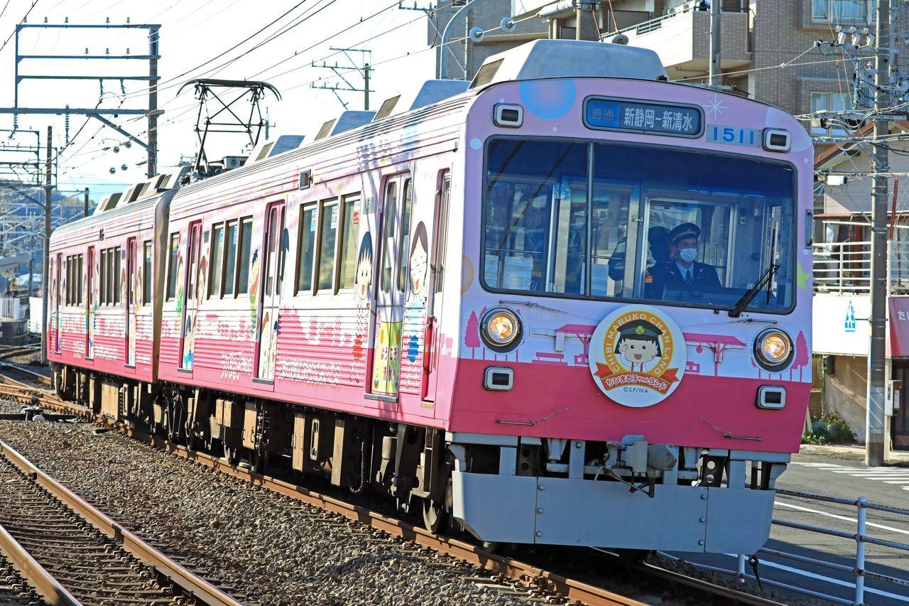 静岡鉄道 1000形1011編成「ちびまる子ちゃんランド」ラッピング編成