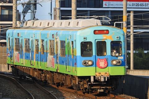 西日本鉄道 600形601F「にゃん電」ラッピング+HM掲出編成