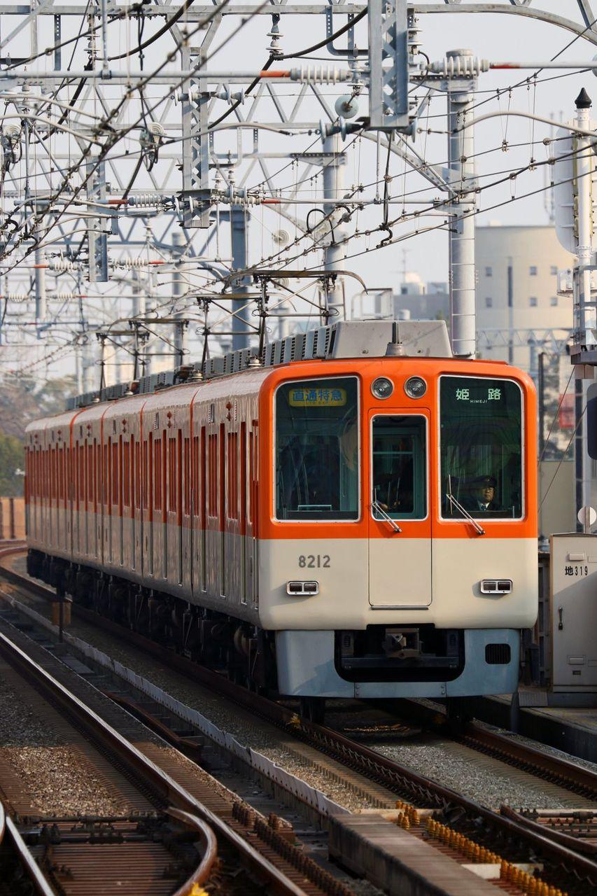 阪神電気鉄道 8000系8211F