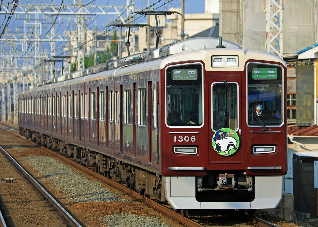 阪急電鉄 1300系1306F京都線「スヌーピー&フレンズ号」2018年HM掲出編成