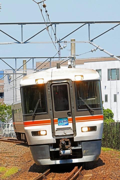 JR東海 373系F3編成 特急「ふじかわ」