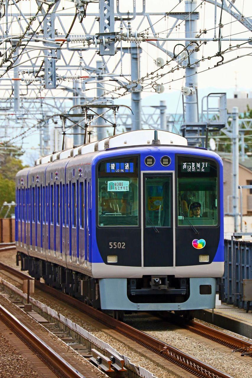 阪神電気鉄道 5500系5501Fリニューアル車「KOBEルミナリエ」副票掲出編成