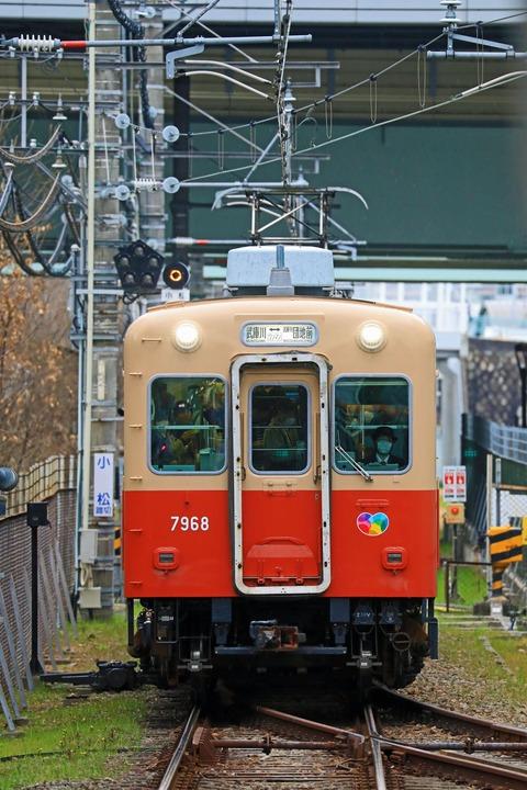阪神電気鉄道 7861・7961形7968F