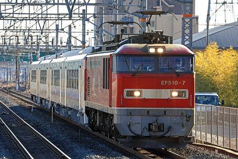 JR東日本 GV-E400系電気式気動車 秋田車 甲種輸送 JR貨物 EF510-7号機牽引