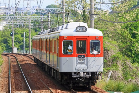 s_shintetsu1000k1357F_4W5A3549