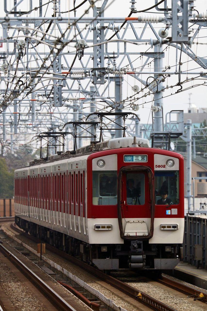 近畿日本鉄道 5800系5802F