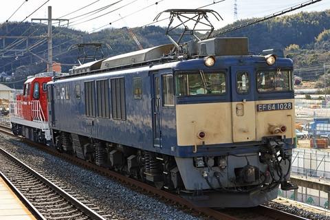 s_DD200-11+EF64-1028_346A3970
