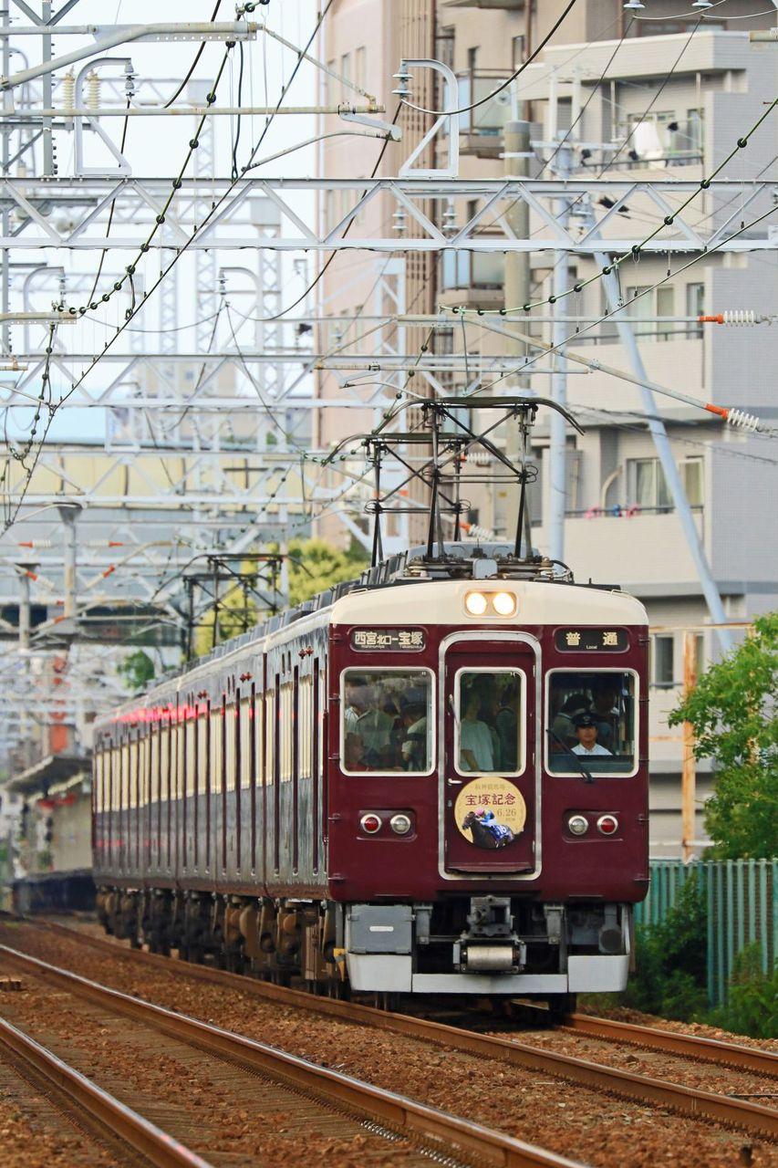 阪急電鉄 7000系7001F 「阪神競馬場・宝塚記念」HM掲出編成