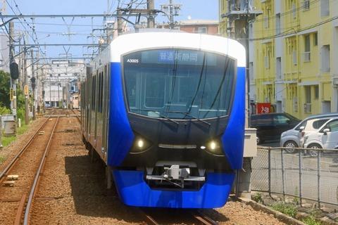 静岡鉄道 A3000形第5編成「エレガントブルー」