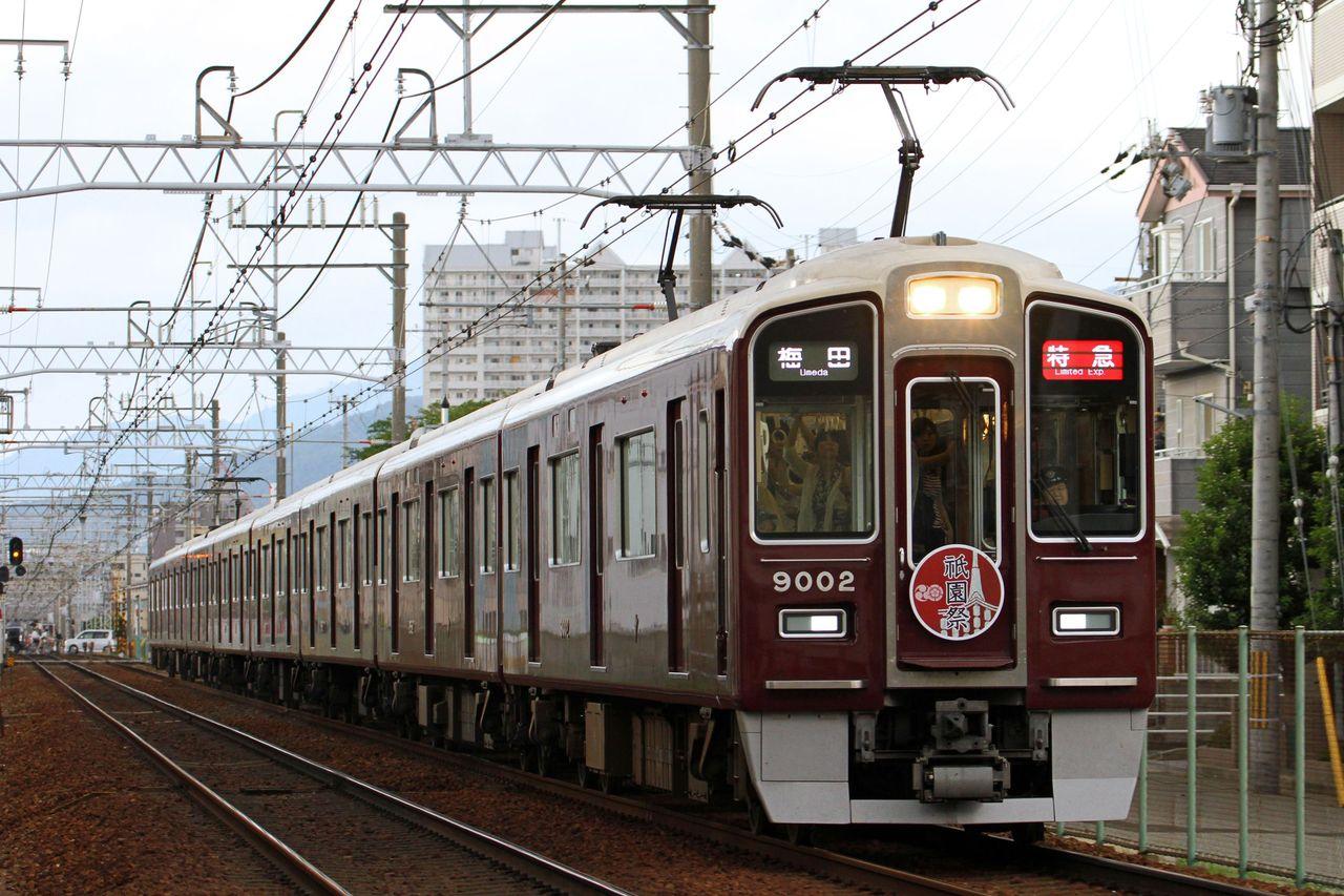 阪急電鉄 9000系9002F「祇園祭」HM掲出編成
