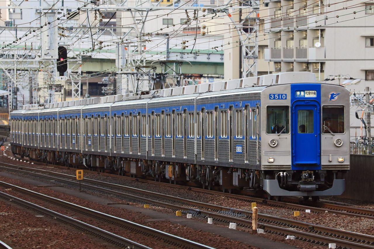 泉北高速鉄道 3000系3509+3511F