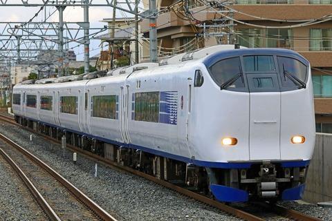 JR西日本 281系HA603編成 関空特急「はるか」