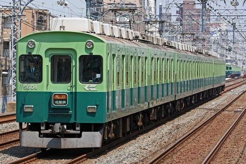 京阪電気鉄道 5000系5552F 5554F 旧塗装