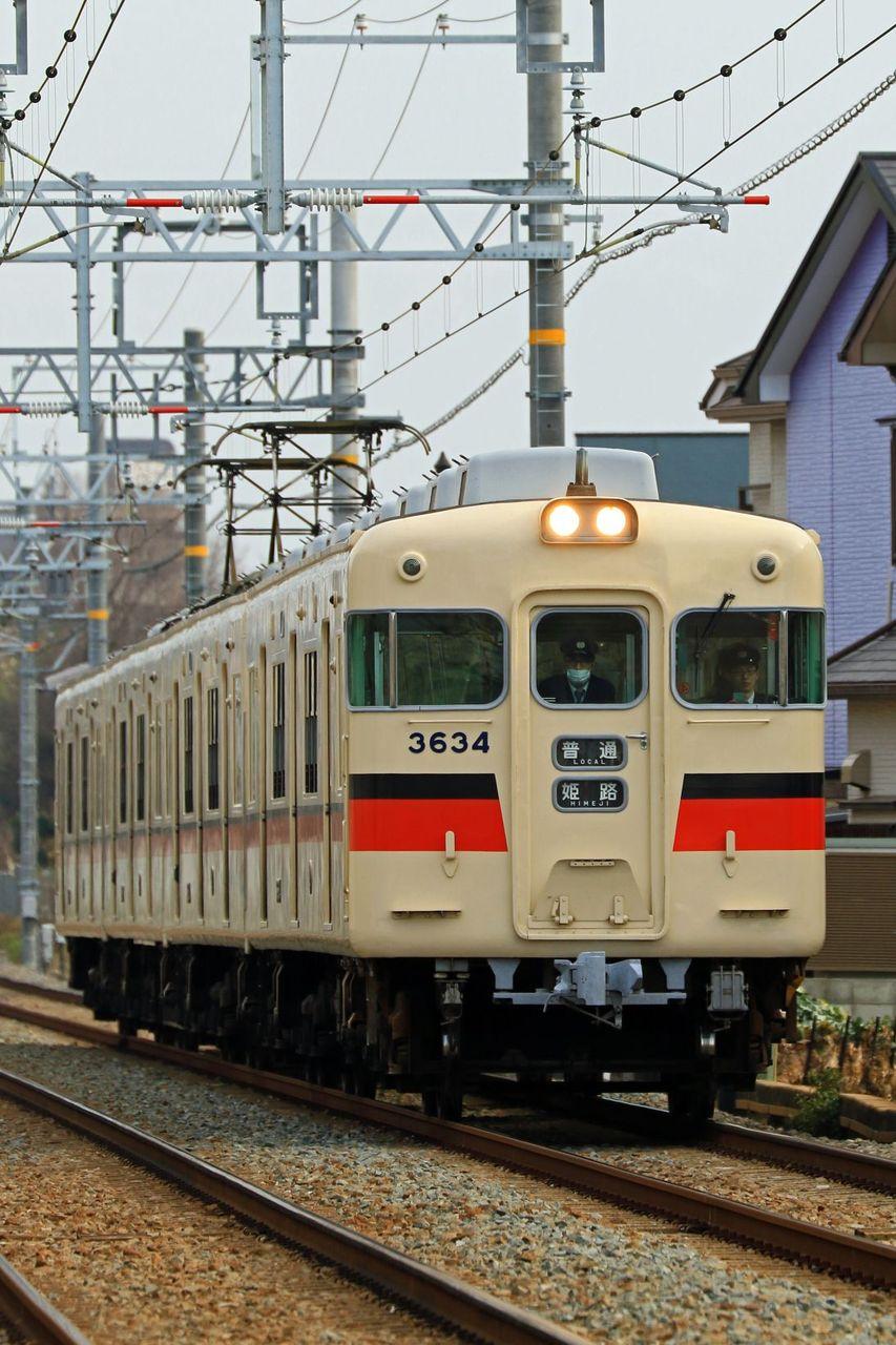 山陽電気鉄道 3050系3058F