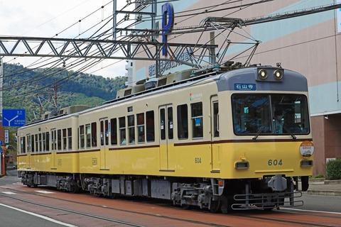 京阪電気鉄道 大津線 600形603F 「びわこ号」色塗装「びわこ号色塗装記念