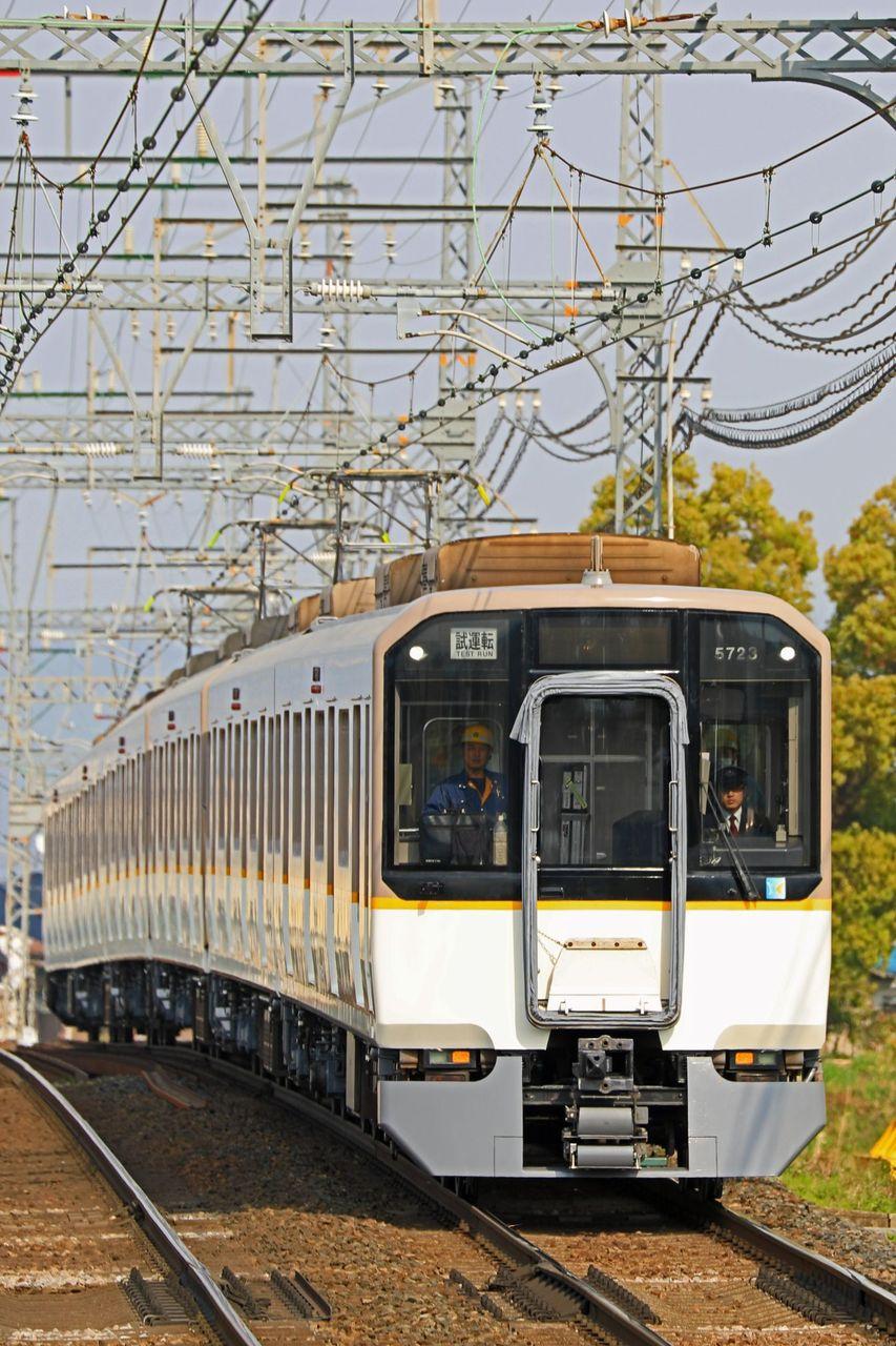 近畿日本鉄道 5820系5723F DH23編成「試運転」
