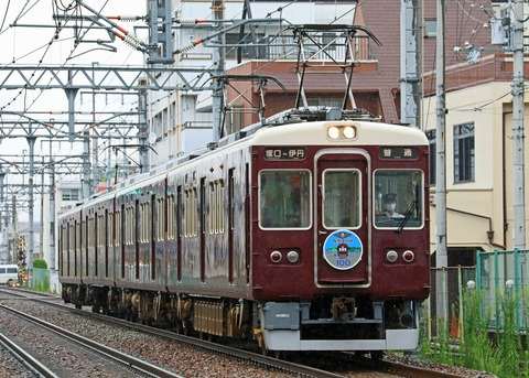 阪急電鉄 6000系6012F 「阪急伊丹線開通100周年」HM掲出編成