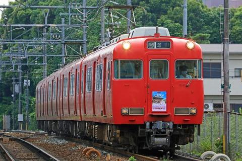 名古屋鉄道 6000系6007F 「つしまちあるき」HM掲出編成