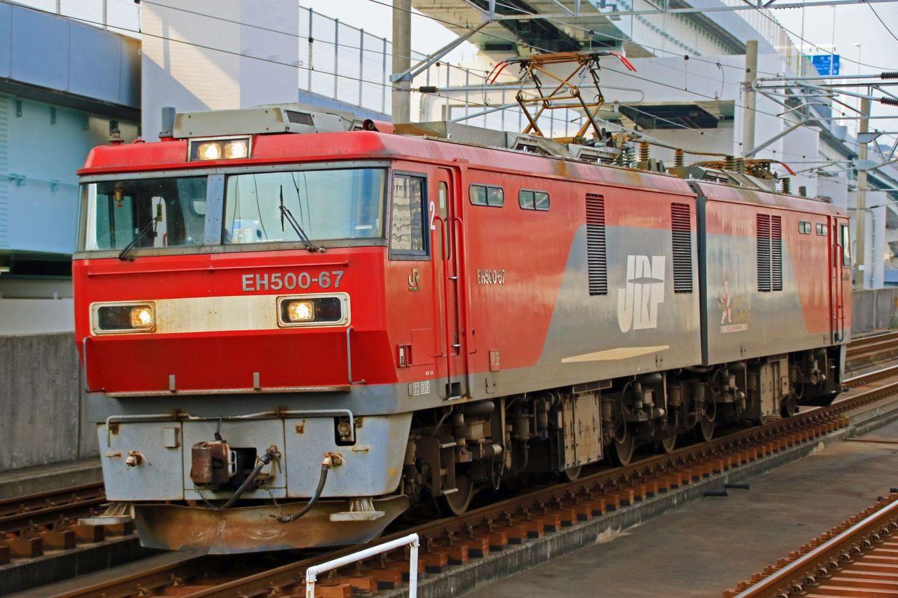 JR貨物 EH500-67号機