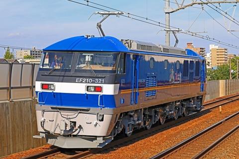 JR貨物 EF210-321号機 出場試運転