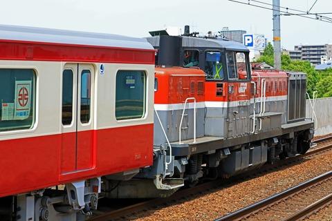 京浜急行電鉄 N1000形1667編成 甲種輸送 JR貨物 DE10-1743号機 JR貨物更新色牽引