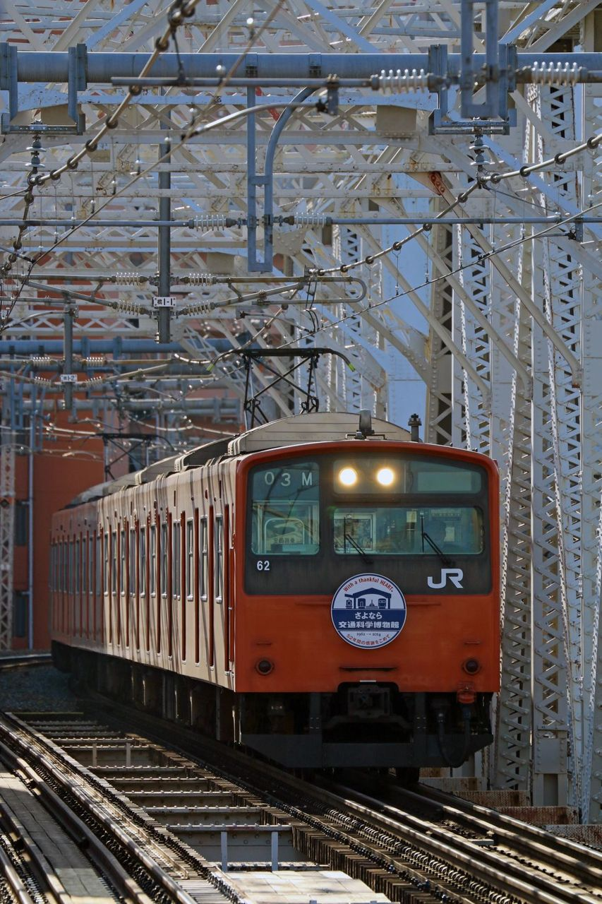 JR西日本 201系LB2編成 「さよなら交通博物館」HM掲出編成