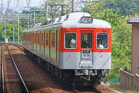 s_shintetsu1000k1357F_4W5A3552