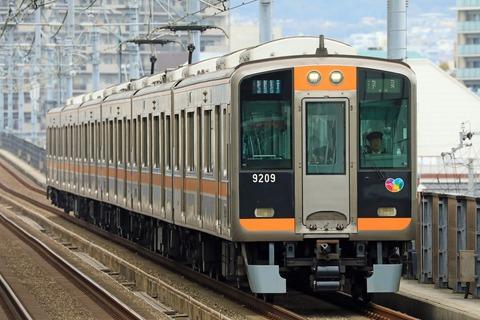 阪神電気鉄道 9000系9209F