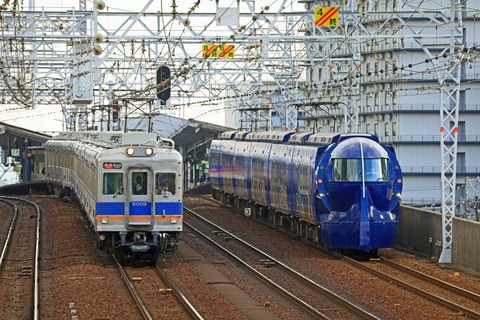 南海電気鉄道 50000系50506F rapi:t 「友情タッグラピート」号