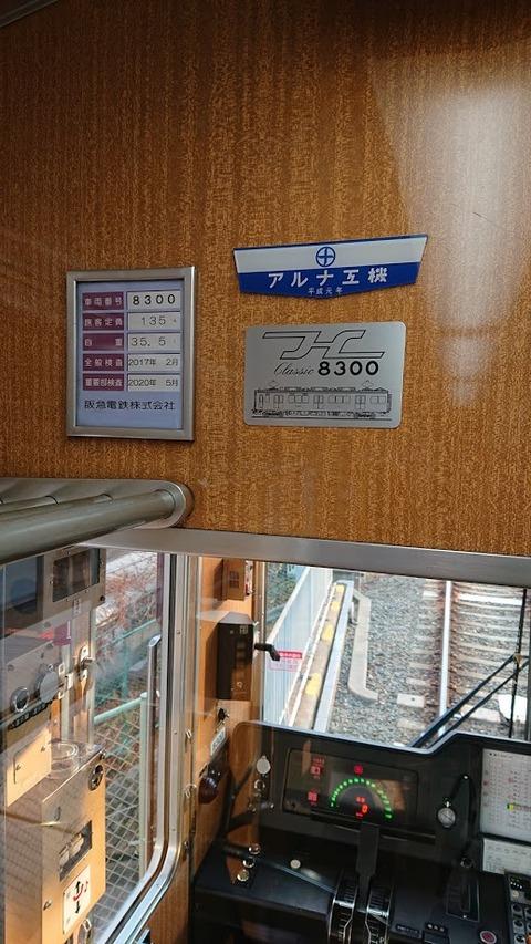 DSC_6011