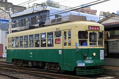 長崎電気軌道 211形214号