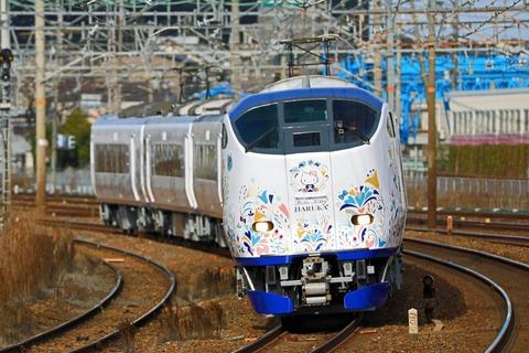JR西日本 281系HA601編成「ハローキティはるか」第3デザイン(kanzashi)