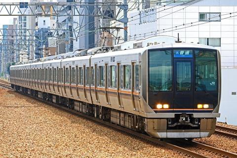 JR西日本 321系D2編成
