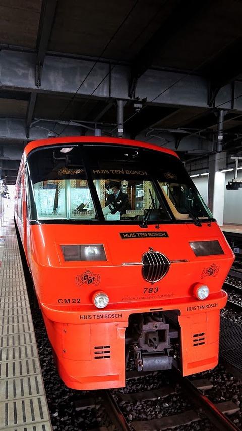 長崎へ行っていました…