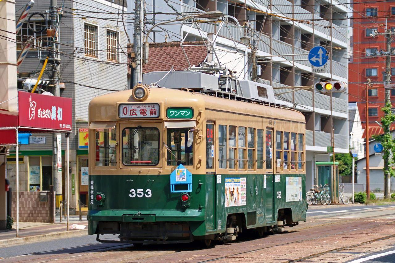 広島電鉄 350形353