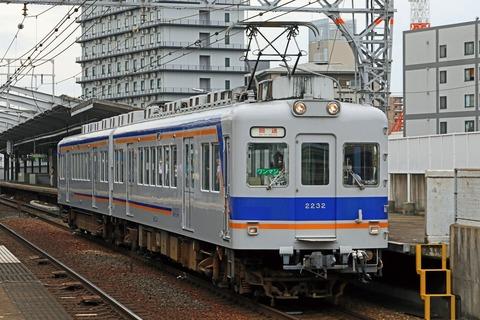 南海電気鉄道 2200系2232F 千代田工場入場回送