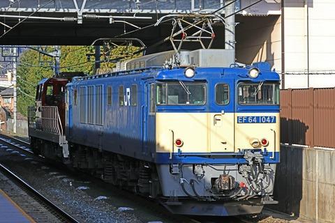 s_EF64-1047+DD200-11_346A5900