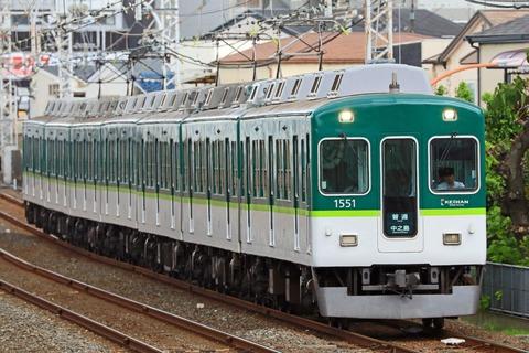 京阪電気鉄道 1000系1501F