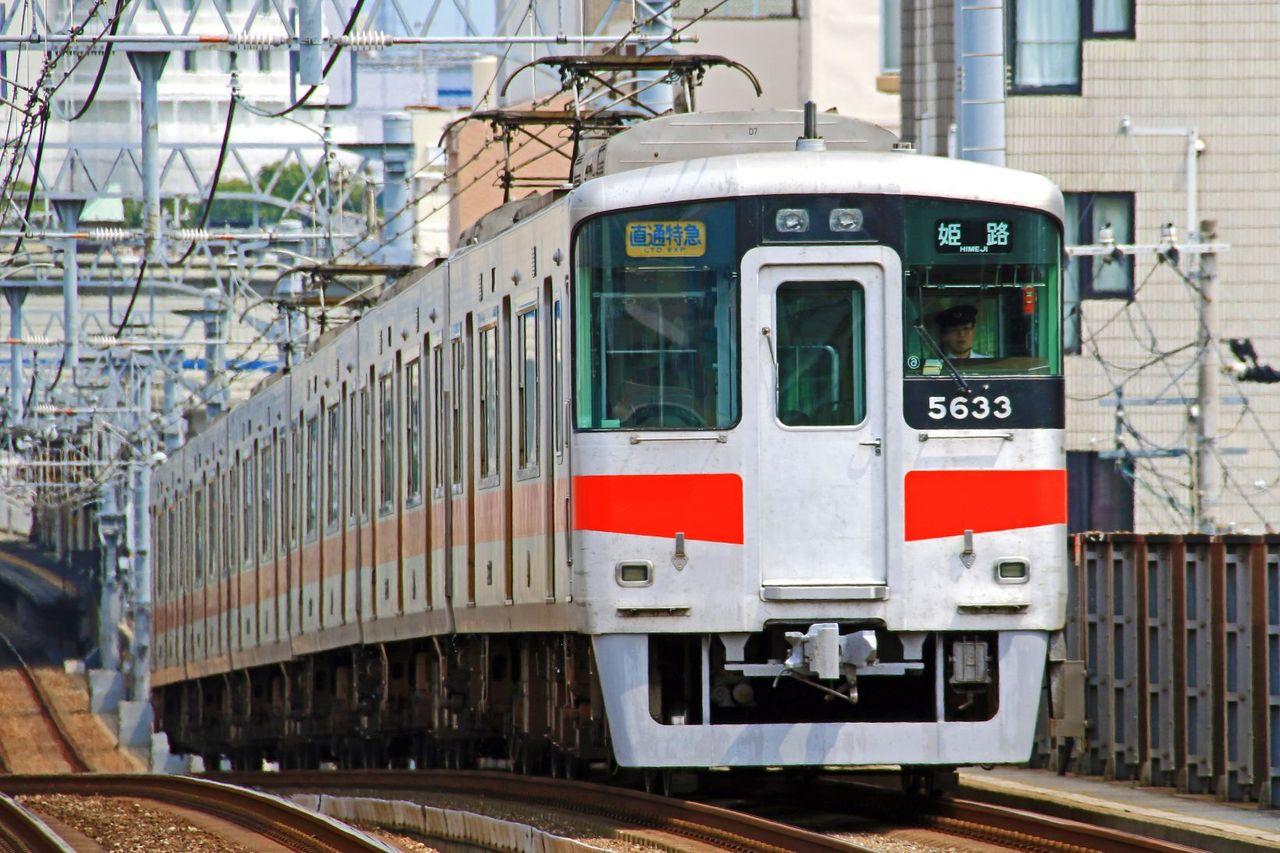 山陽電気鉄道 5030系5632F