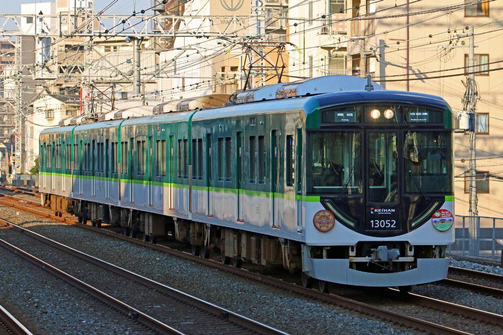京阪電気鉄道 13000系13002F 「宇治・伏見おうじちゃまEXPRESS」+「鳳凰堂 祝 落成」HM付き