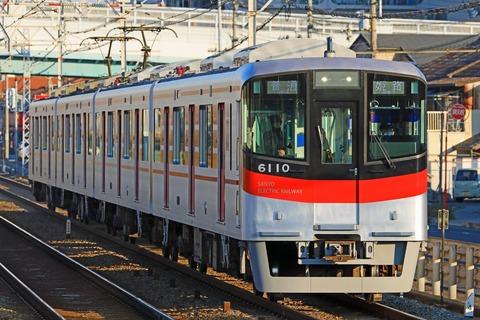 山陽電気鉄道 6000系6010F