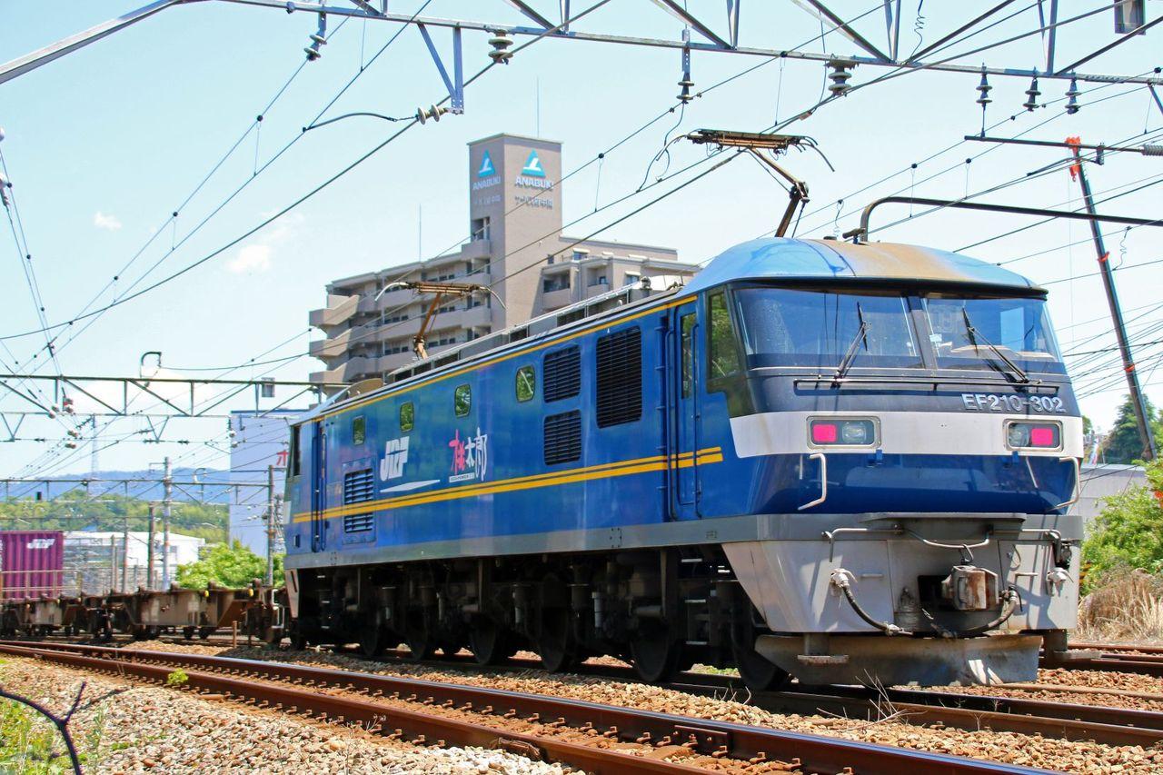 JR貨物 EF210-302号機