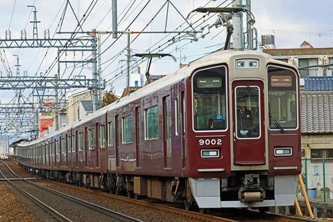 阪急電鉄 9000系9002F