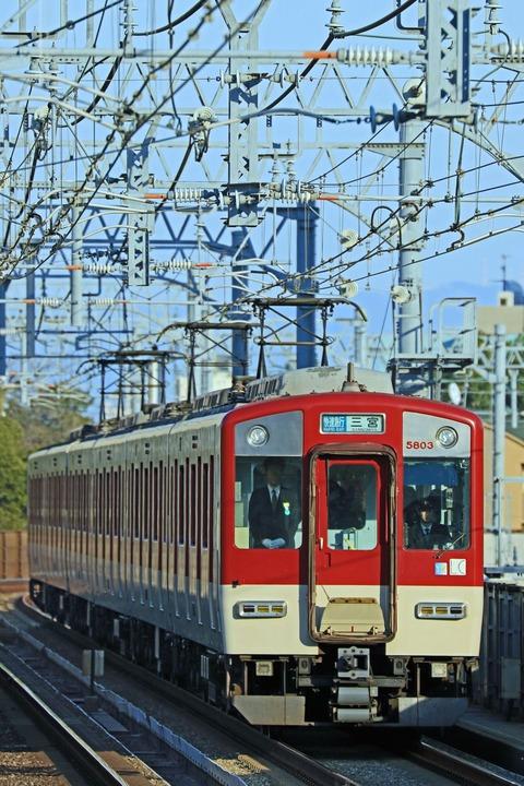 近畿日本鉄道 5800系5803F DH03編成