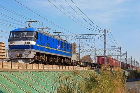 JR貨物 EF210-312号機